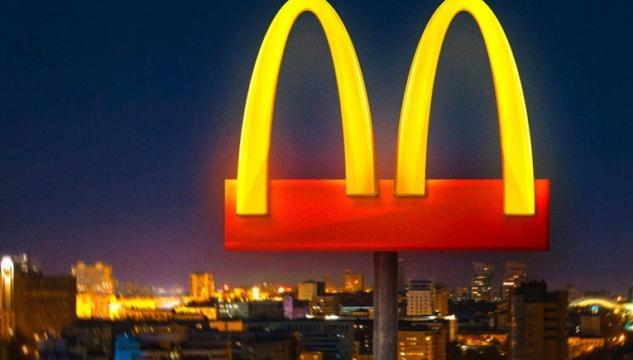 McDonald's logo social distancing
